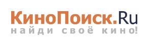 Кинопоиск логотип