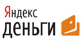 Яндекс.Деньги логотип